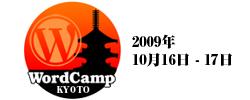 logo_250_1001