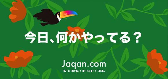 jaqan