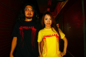THRILLER Tee-Shirt