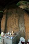 菩薩像:千体地蔵